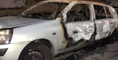 """Incendiata l'auto della giornalista isolana Dina Lauricella: """"Io resto dalla parte sbagliata"""""""